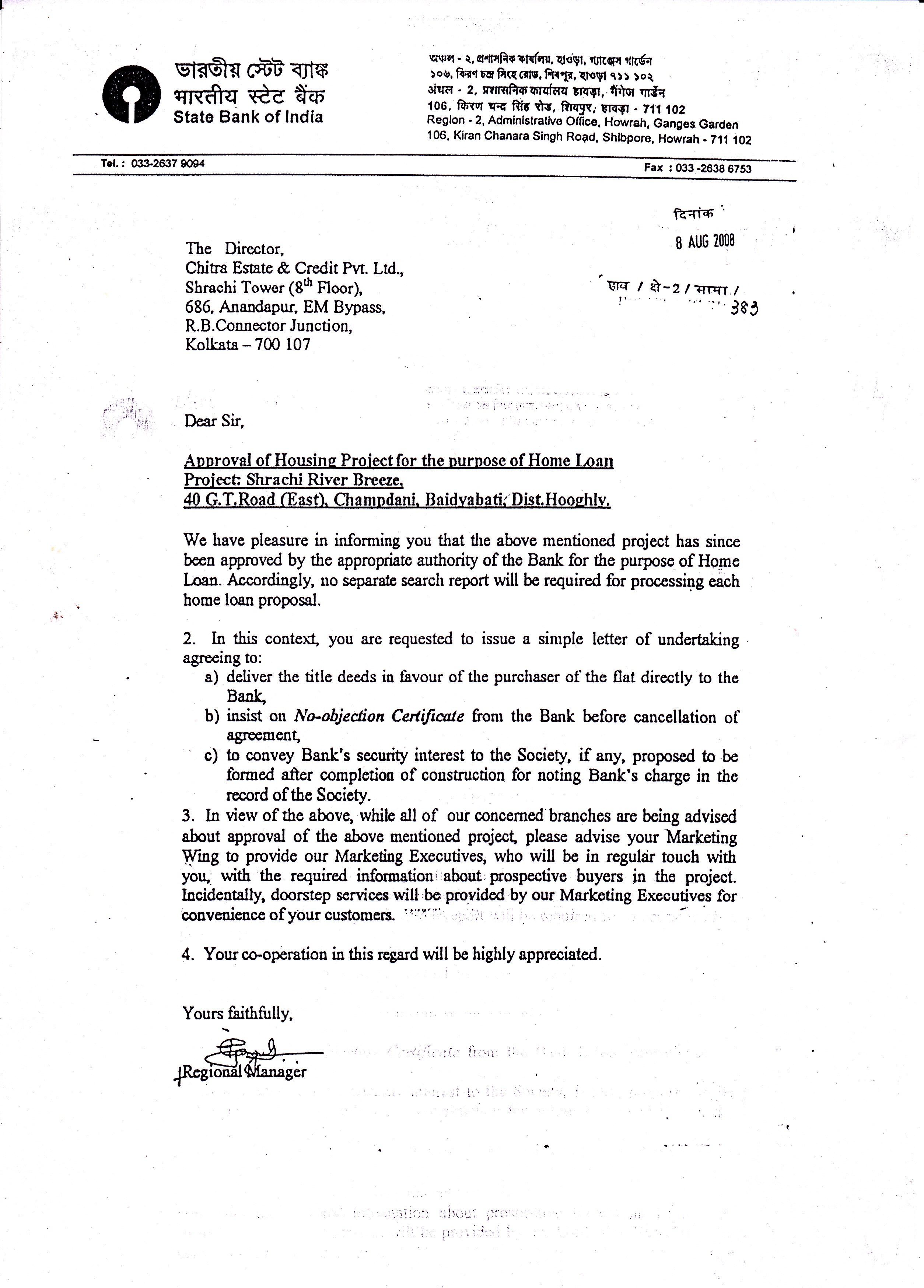 Mortgage Loan Approval Letter Template - Application Letter for A Bank Clothing Business Proposal Letter