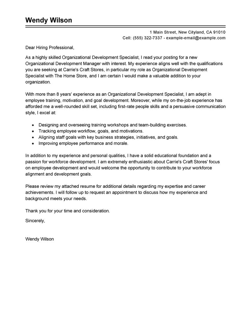 Leadership Letter Of Recommendation Template - Cover Letter for Lead Position Acurnamedia