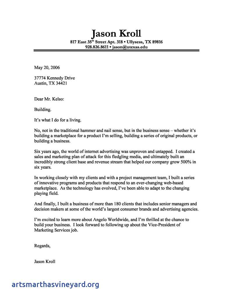 Cosmetologist Cover Letter Template - Cover Letter Template for Resume for Teachers Cover Letter From