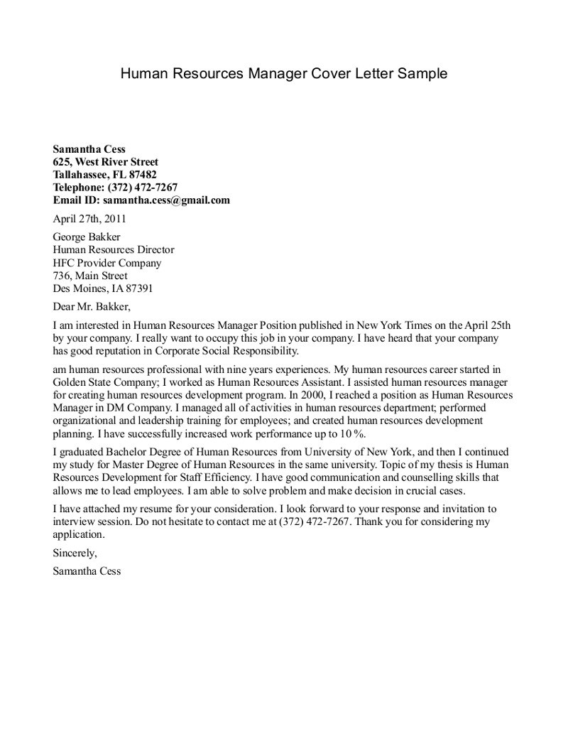 Cover Letter Template for Human Resources - Human Resource Cover Letter Template Acurnamedia