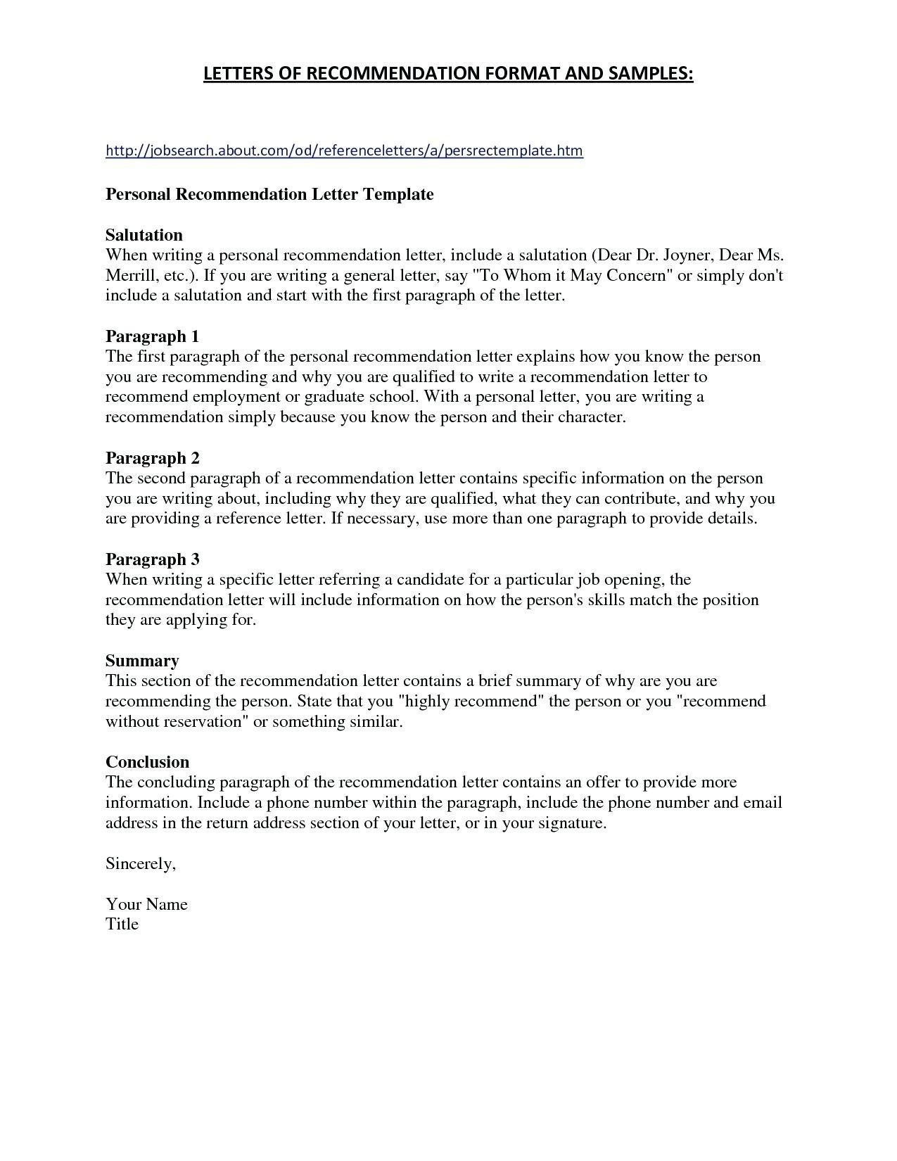 Professional Letter Of Recommendation Template - Inspirational Re Mendation Letter for A Friend Template
