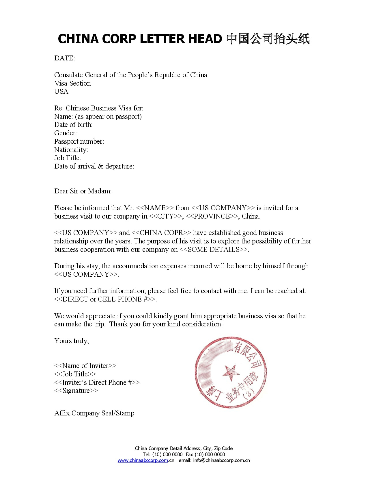 invitation letter for china visa template example-Invitation Letter Sample Swiss Visa Fresh Invitation Letter Format For Embassy Best Business Visa New Format Invitation Letter For Business Visa To China 4-c