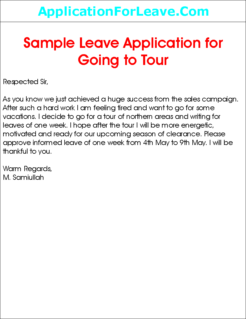 Personal Leave Of Absence Letter Template - Leave Application for tour