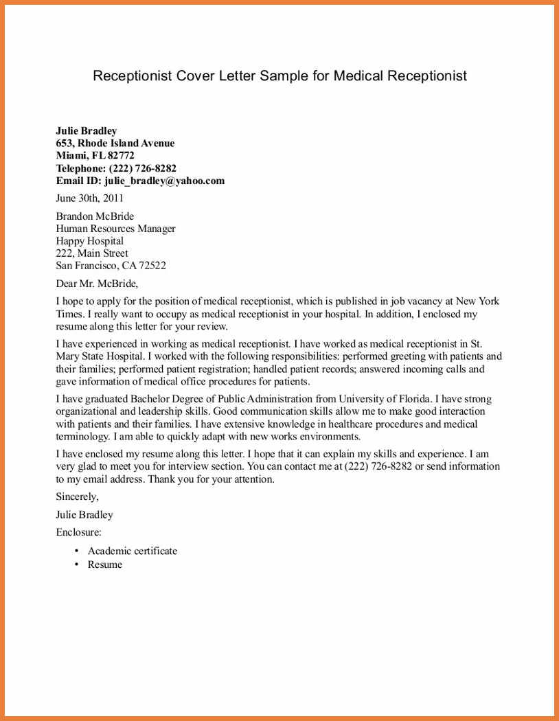 Medical Scribe Cover Letter Template - Medical Scribe Resume Sample Medical Scribe Certification