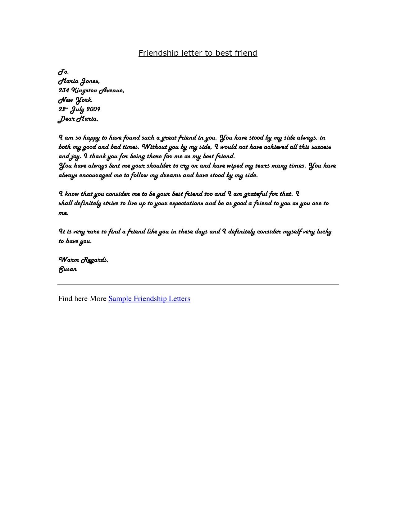 Personal Loan Template Letter - Personal Loan Letter format Pany Speakeasymedia Sample Loan