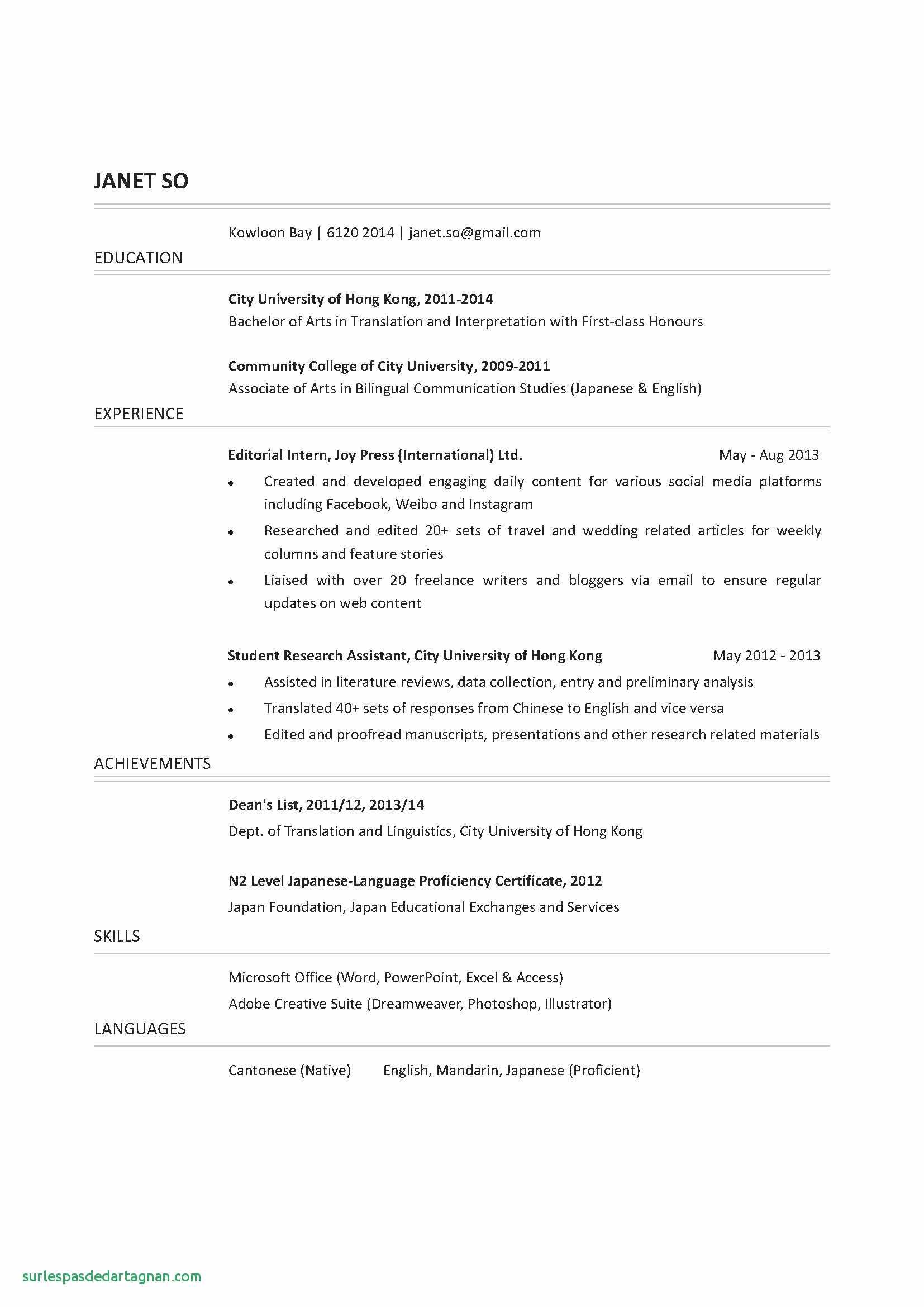 Sales associate Cover Letter Template - Pit Clerk Cover Letter Sarahepps