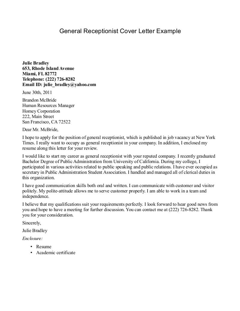 Receptionist Cover Letter Template - Receptionist Cover Letter Example O