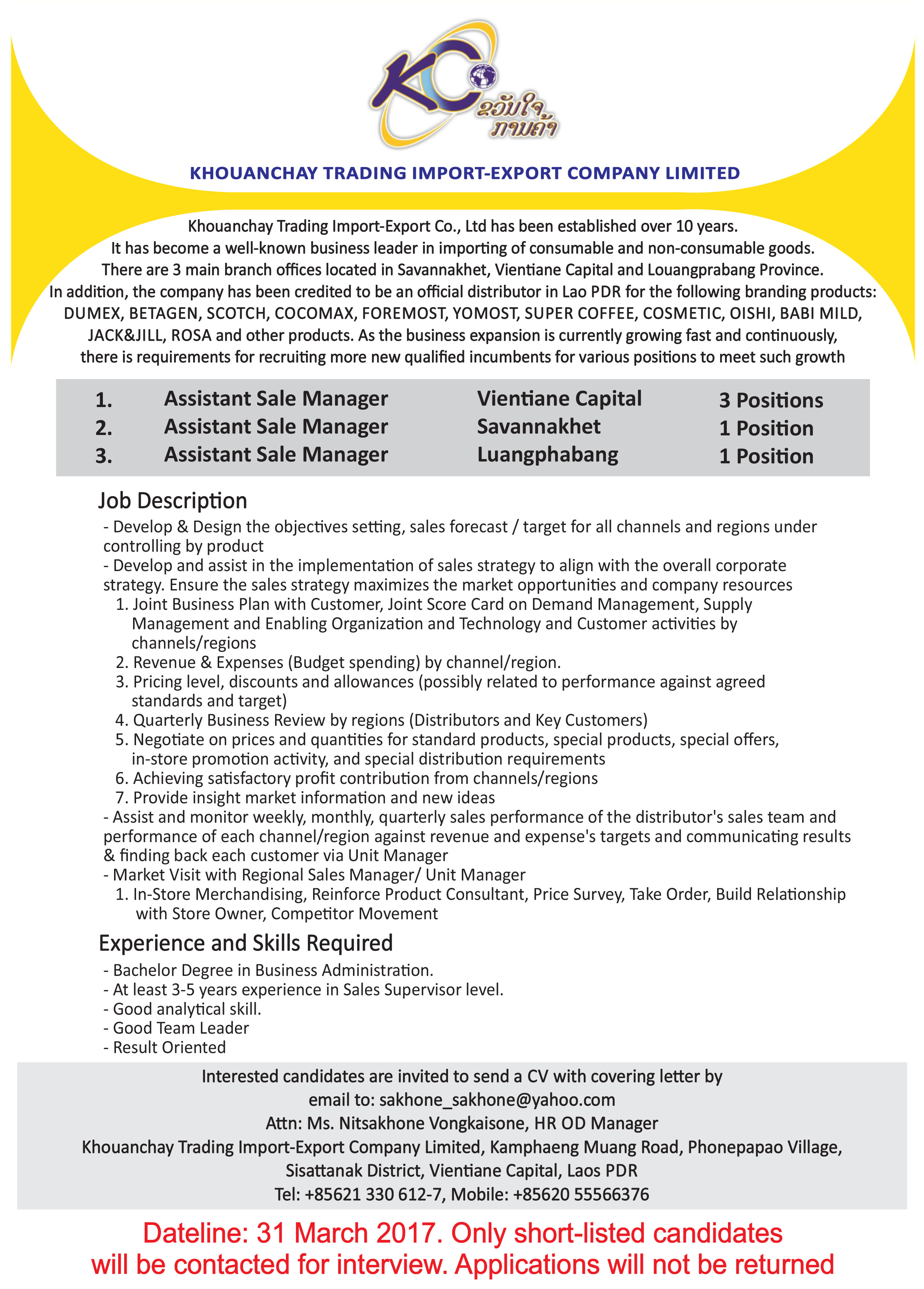 Short Cover Letter Template - Short Cover Letter Sample for Email 15 Academic Writers Wanted