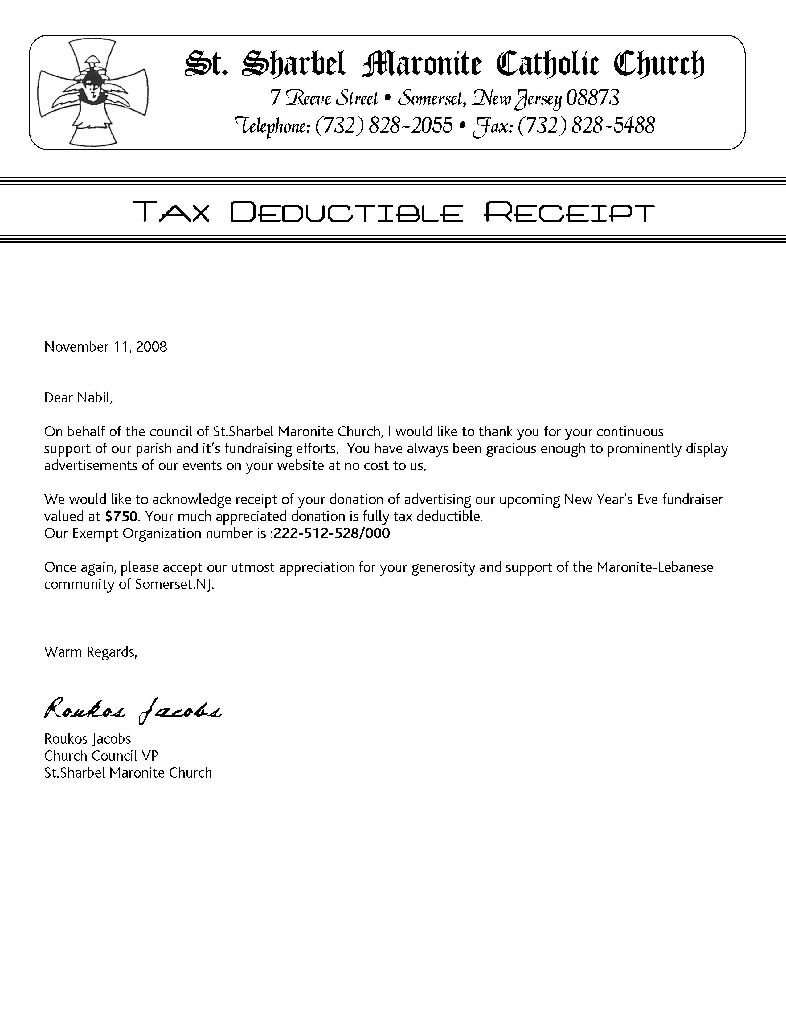 Donation Letter Template for Tax Purposes - Tax Deductible Donation form Template
